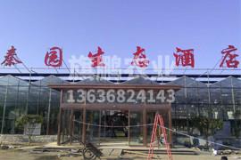 韩城玻璃智能温室--生态餐厅5